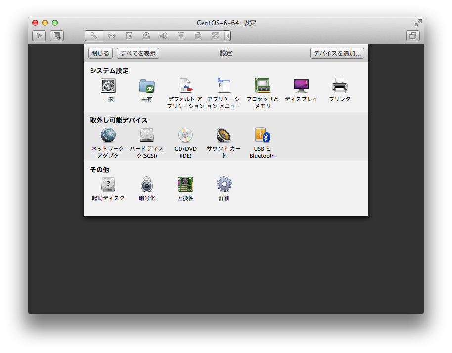 Access-Mac-from-CentOS-02
