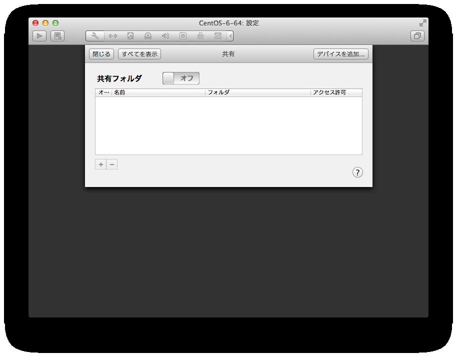 Access-Mac-from-CentOS-03