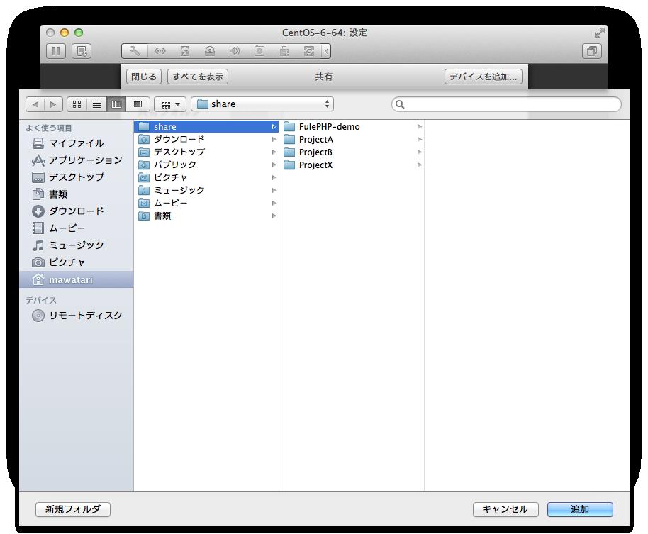 Access-Mac-from-CentOS-06