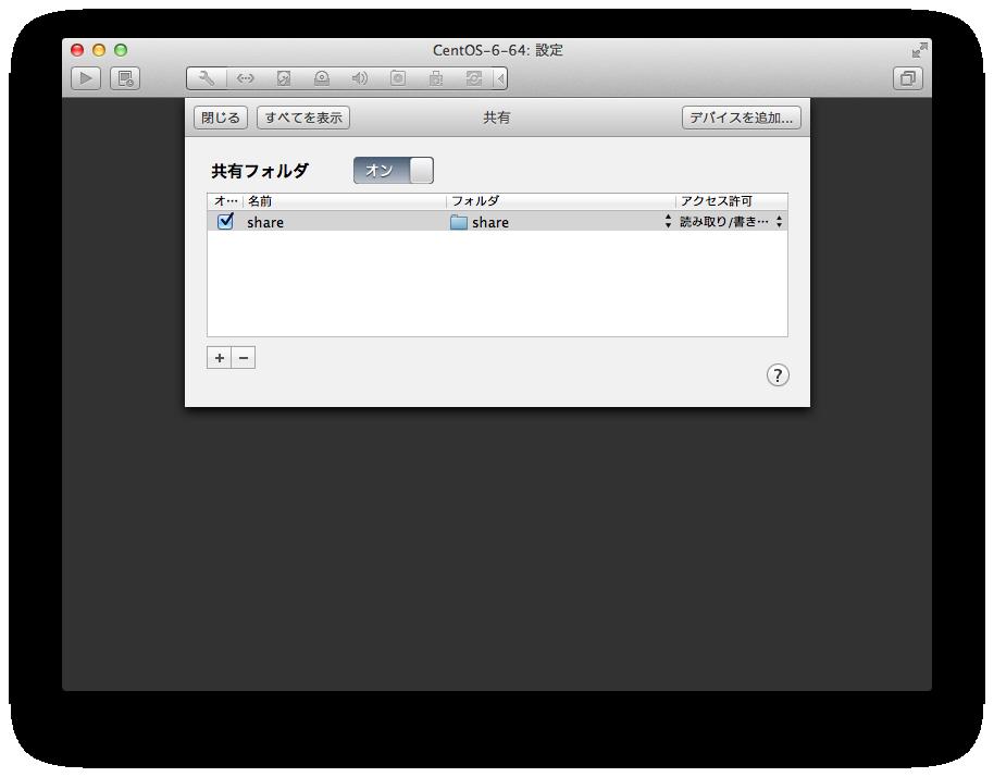 Access-Mac-from-CentOS-07