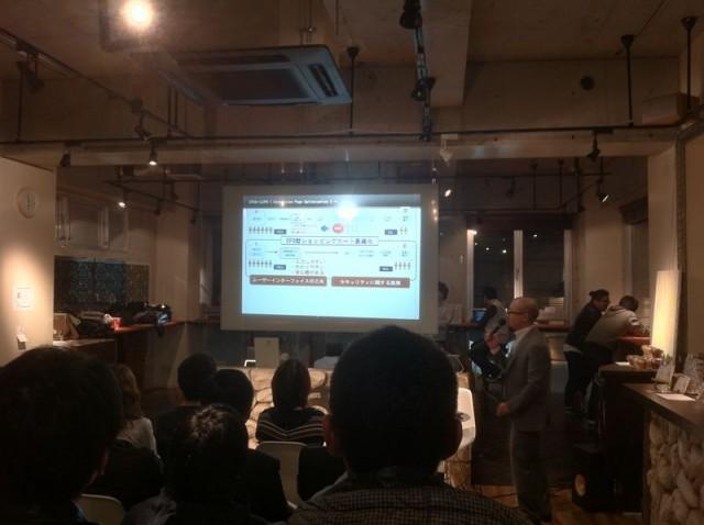 EC-CUBE-seminar-kyushu