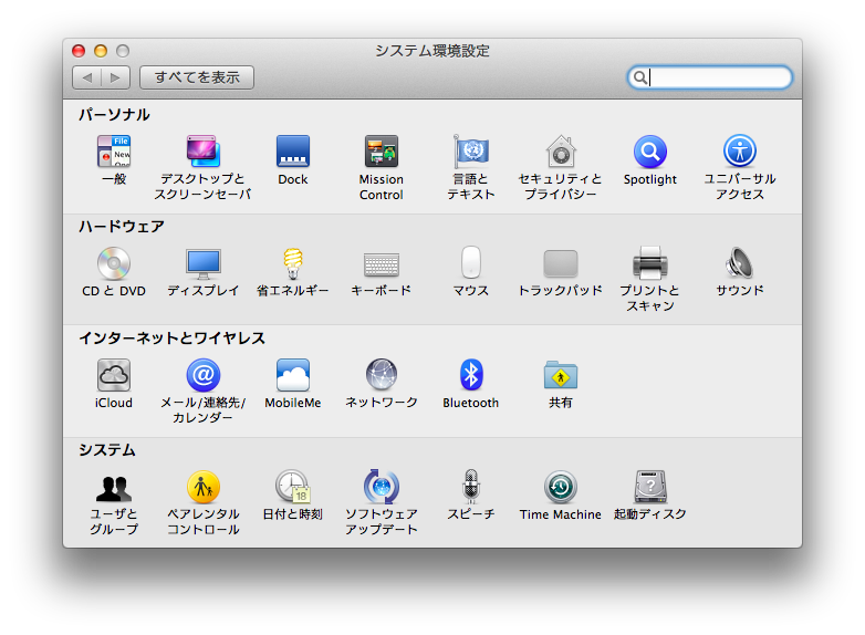 MacBook-Share-Internet-Connection-02
