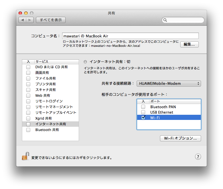 MacBook-Share-Internet-Connection-03