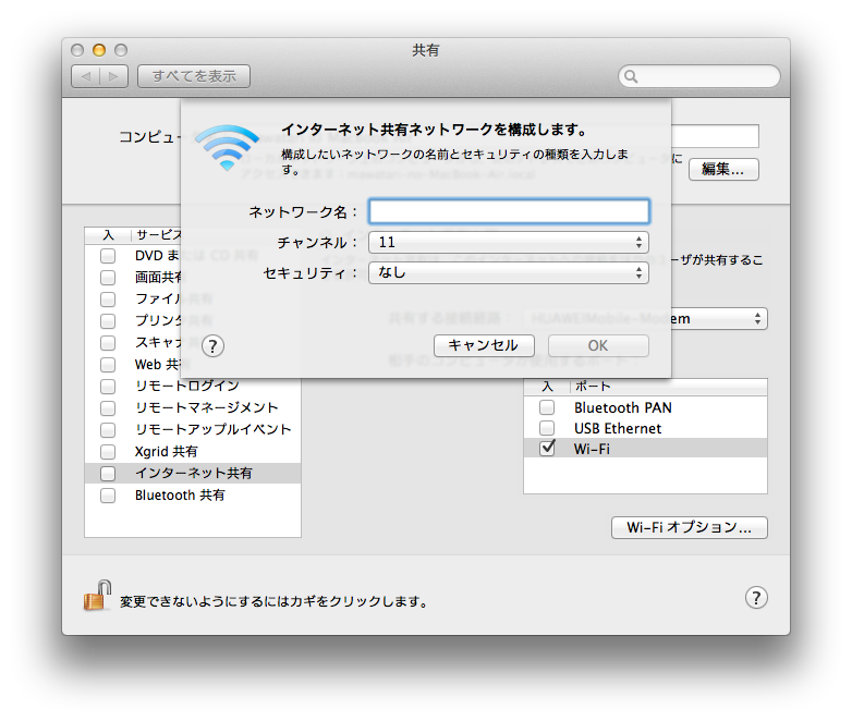 MacBook-Share-Internet-Connection-05