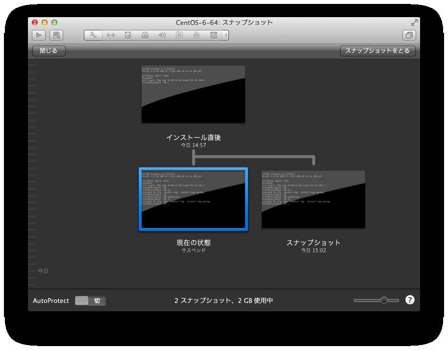 VMware-Fusion-Snapshot-09