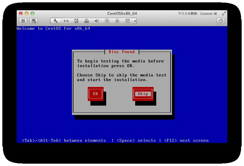 VMwareFusion-CentOS6-install-09