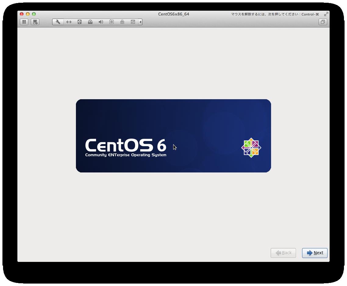 VMwareFusion-CentOS6-install-10