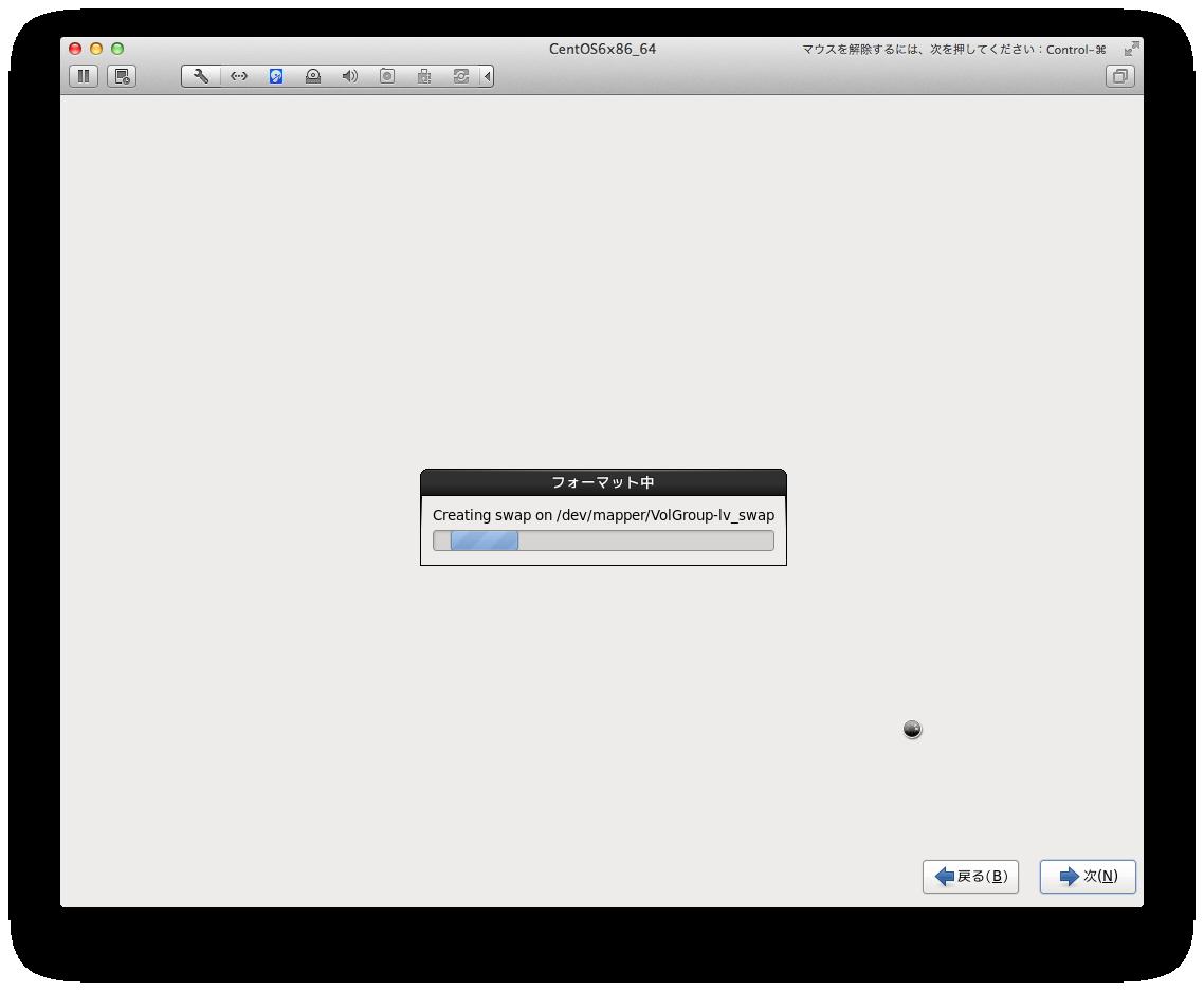 VMwareFusion-CentOS6-install-23