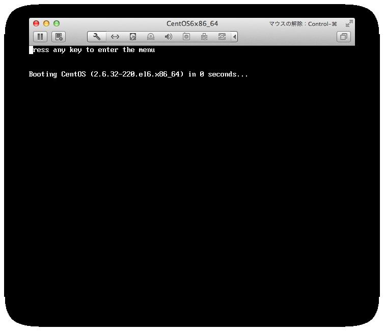 VMwareFusion-CentOS6-install-30
