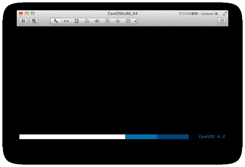 VMwareFusion-CentOS6-install-31