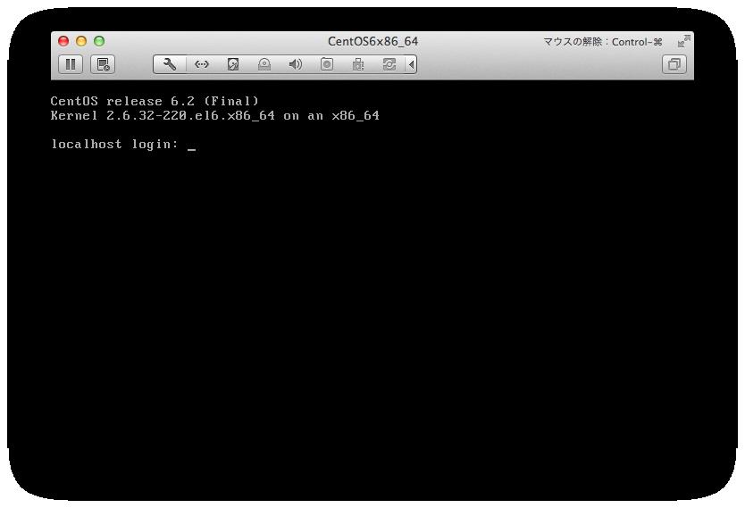 VMwareFusion-CentOS6-install-32
