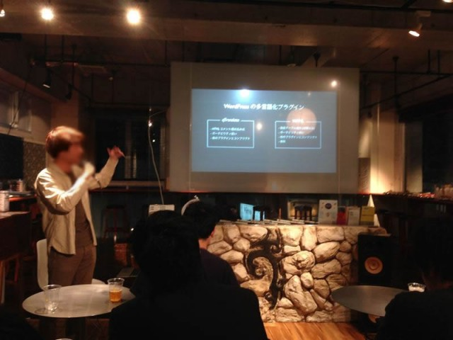 fukuoka-php-vol-4-report-02