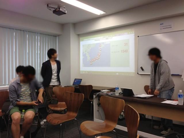 html5-fukuoka-feat-fukuoka-markup-study-01-report-01