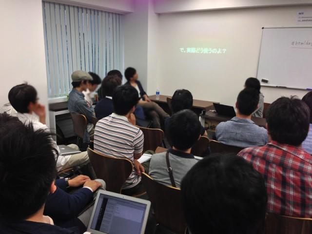 html5-fukuoka-feat-fukuoka-markup-study-01-report-02