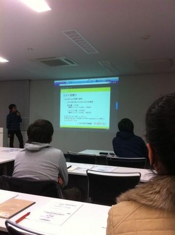 jaws-ug-fukuoka-seminar-05-02