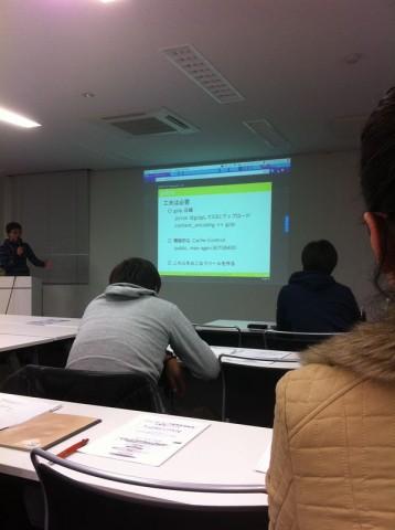 jaws-ug-fukuoka-seminar-05-03