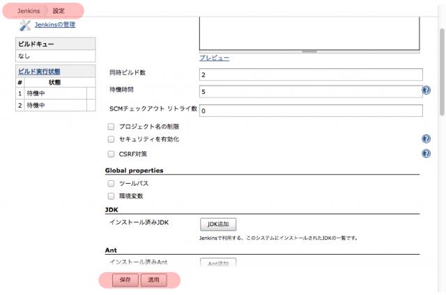 jenkins-study-in-fukuoka-01-clip-menu-01