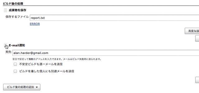 jenkins-study-in-fukuoka-01-draggable-01