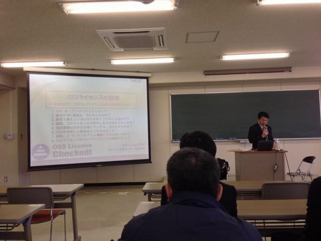 osc-2012-fukuoka-report-01