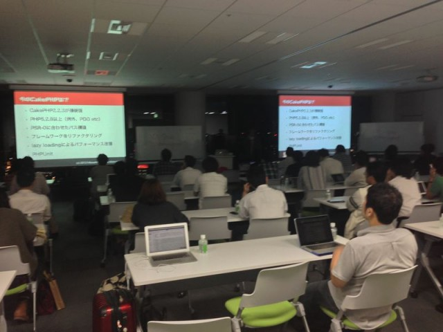 php-kansai-04-report-01