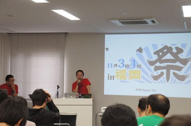 phpmatsuri-2012-11