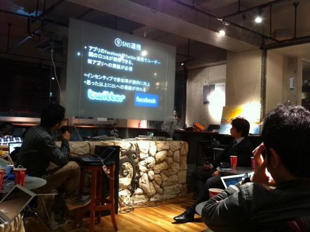 smartphone-app-seminar-hakata-01