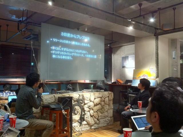 smartphone-app-seminar-hakata-02