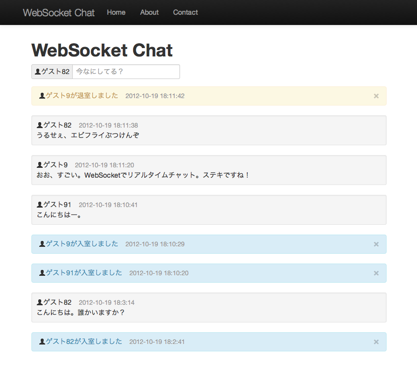 websocket-chat-01